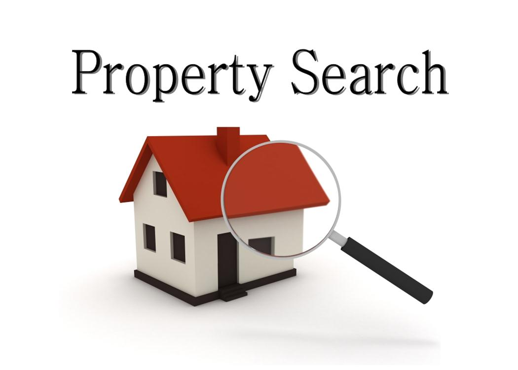 O'Brien County Property Search – New!